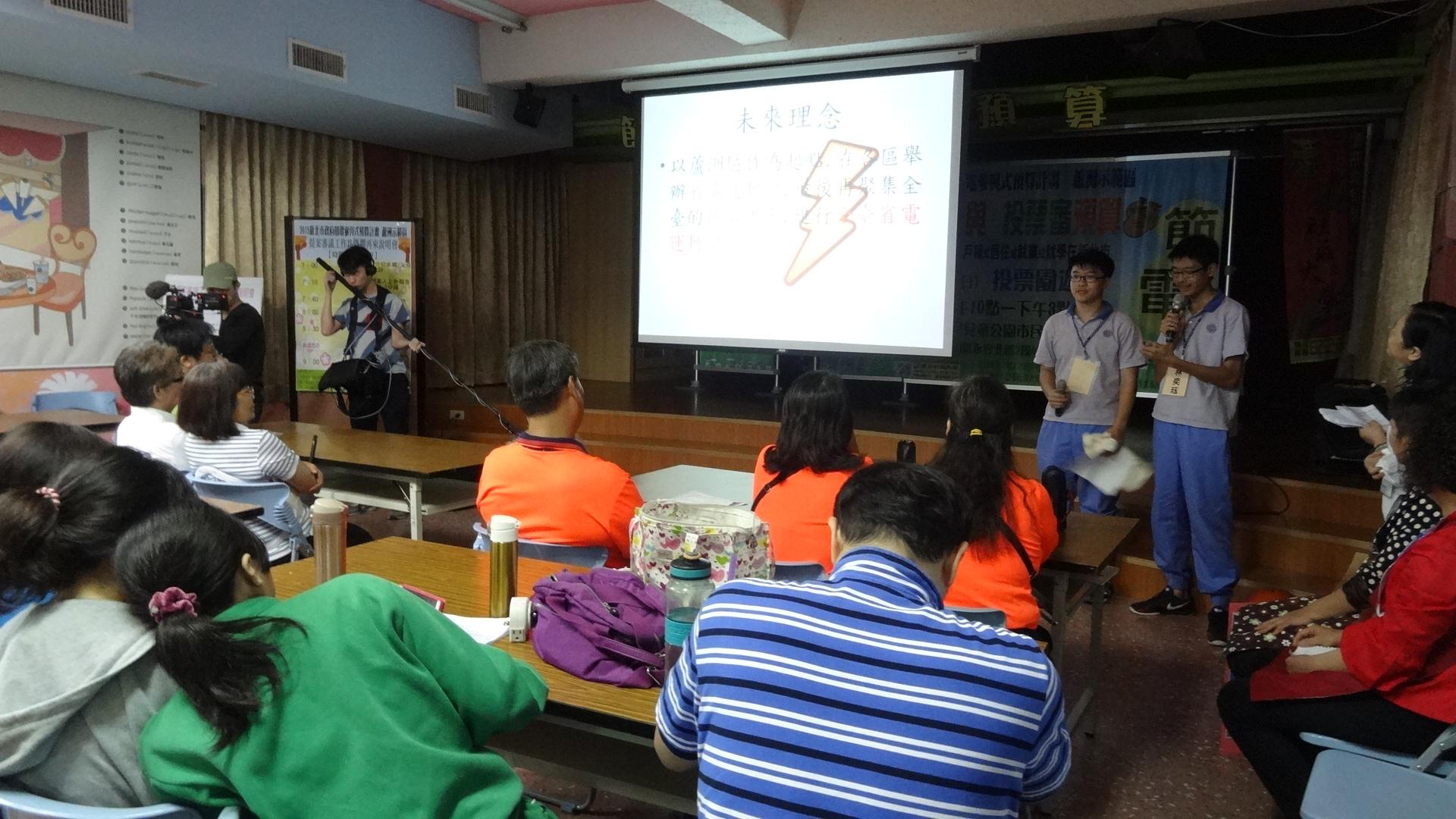 三民高中同學講出自己的提案